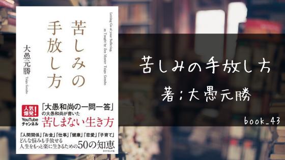 f:id:tsundokudesu:20200223101636p:plain