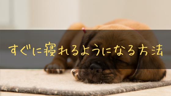 f:id:tsundokudesu:20200317192422p:plain