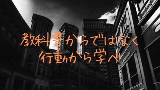 f:id:tsundokudesu:20200318194648p:plain
