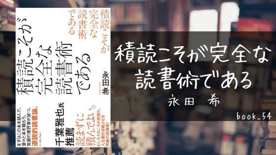 f:id:tsundokudesu:20200815015754p:plain