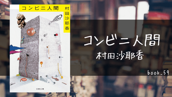 f:id:tsundokudesu:20210118202157p:plain