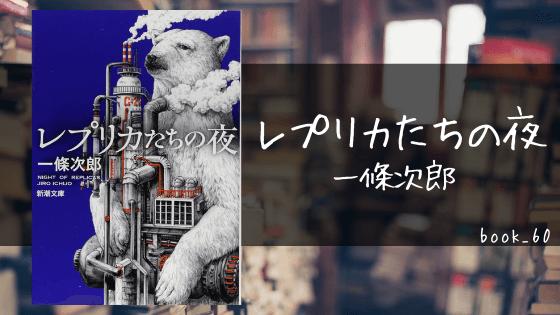 f:id:tsundokudesu:20210227185229p:plain