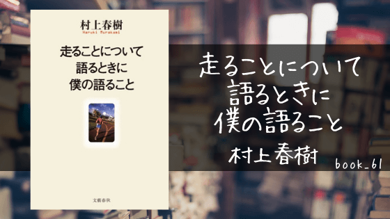 f:id:tsundokudesu:20210312221811p:plain