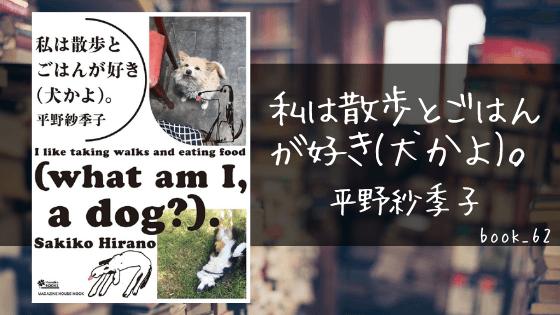 f:id:tsundokudesu:20210321150010p:plain