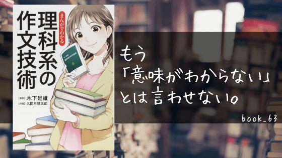 f:id:tsundokudesu:20210403190950p:plain