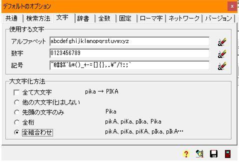 f:id:tsunematsu21:20170101112731j:plain