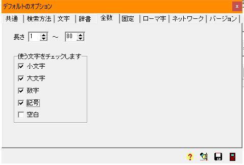 f:id:tsunematsu21:20170101112732j:plain