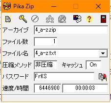 f:id:tsunematsu21:20170101114437j:plain