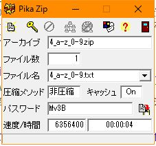 f:id:tsunematsu21:20170101114731j:plain