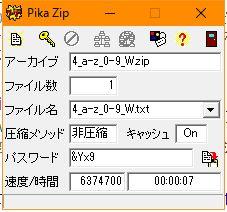 f:id:tsunematsu21:20170101114800j:plain