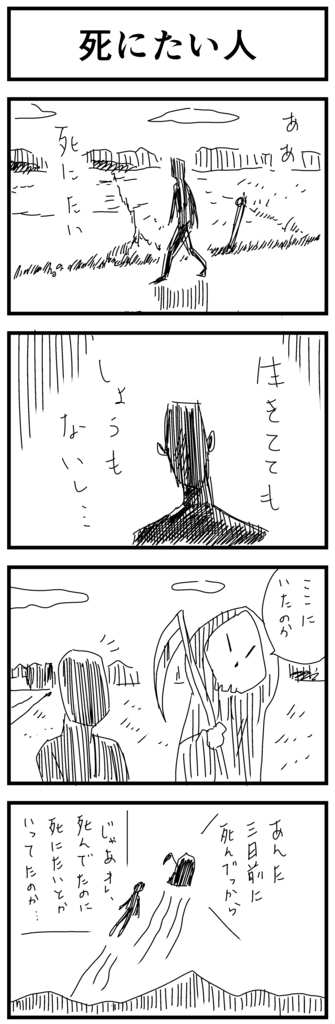 f:id:tsunenmi:20170920124419j:plain