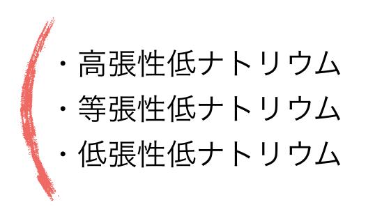 f:id:tsunepi:20170811122523p:plain
