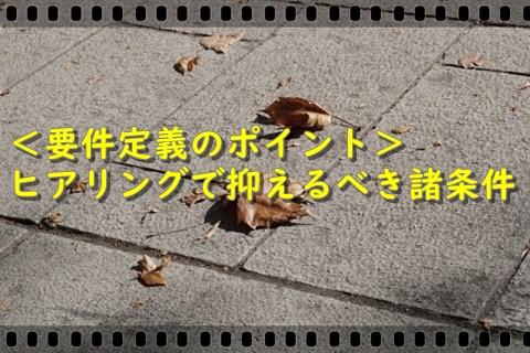 f:id:tsunetsune7:20200109224306j:plain