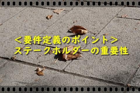 f:id:tsunetsune7:20200110234157j:plain