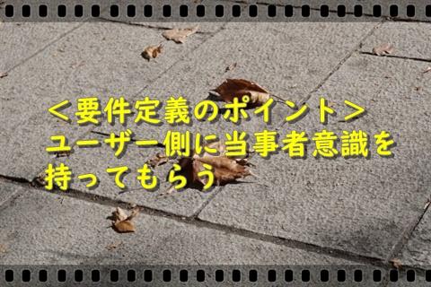 f:id:tsunetsune7:20200111150157j:plain