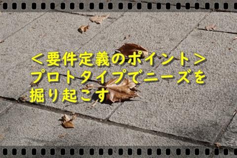 f:id:tsunetsune7:20200111165941j:plain