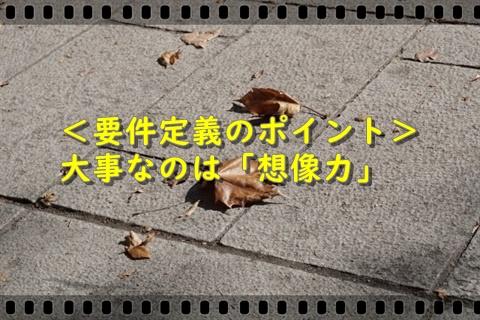 f:id:tsunetsune7:20200111173927j:plain