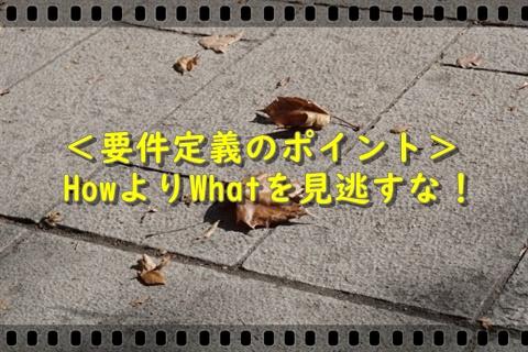 f:id:tsunetsune7:20200112173223j:plain