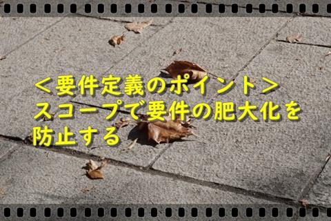f:id:tsunetsune7:20200112173316j:plain