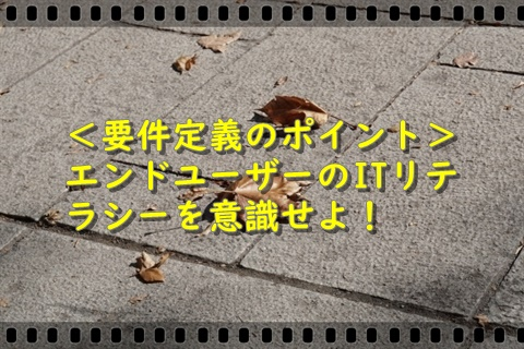 f:id:tsunetsune7:20200113212728j:plain
