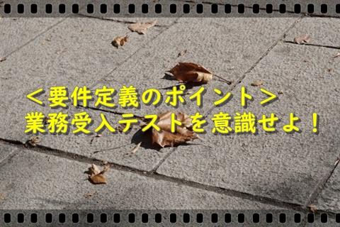f:id:tsunetsune7:20200115220608j:plain