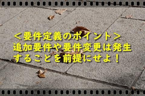 f:id:tsunetsune7:20200116222138j:plain