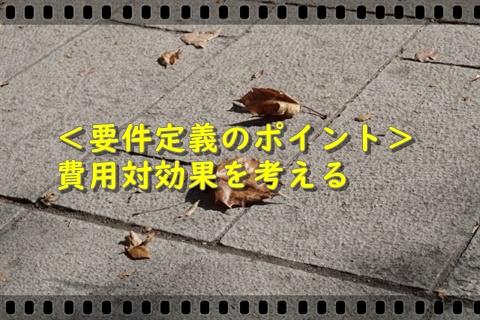 f:id:tsunetsune7:20200116224231j:plain