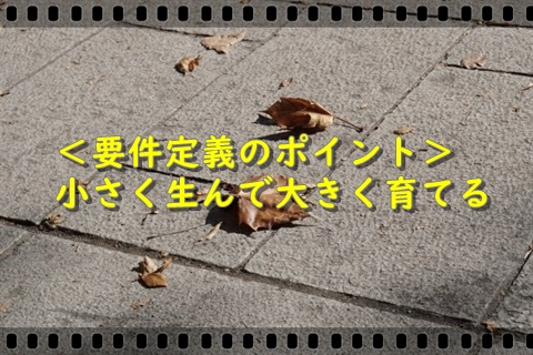 f:id:tsunetsune7:20200118153908j:plain