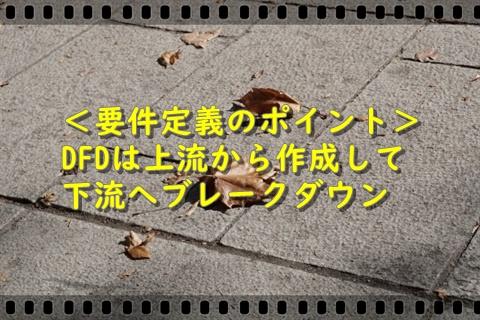 f:id:tsunetsune7:20200122211107j:plain