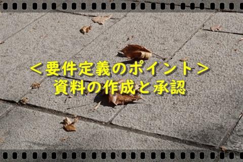 f:id:tsunetsune7:20200126212905j:plain