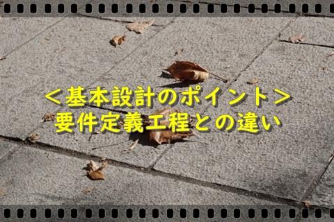 f:id:tsunetsune7:20200127211424j:plain