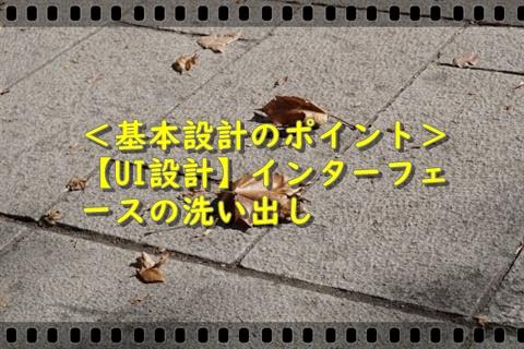 f:id:tsunetsune7:20200202225450j:plain
