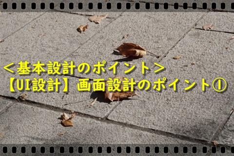 f:id:tsunetsune7:20200202231340j:plain