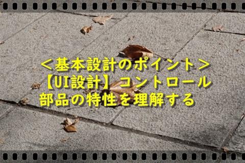 f:id:tsunetsune7:20200203213404j:plain