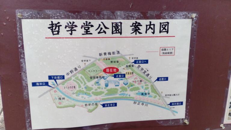 f:id:tsunezawashi:20161007194130j:plain
