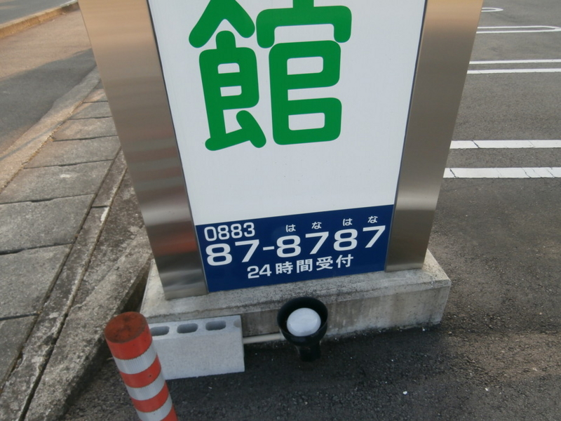 f:id:tsunezawashi:20161220014037j:plain
