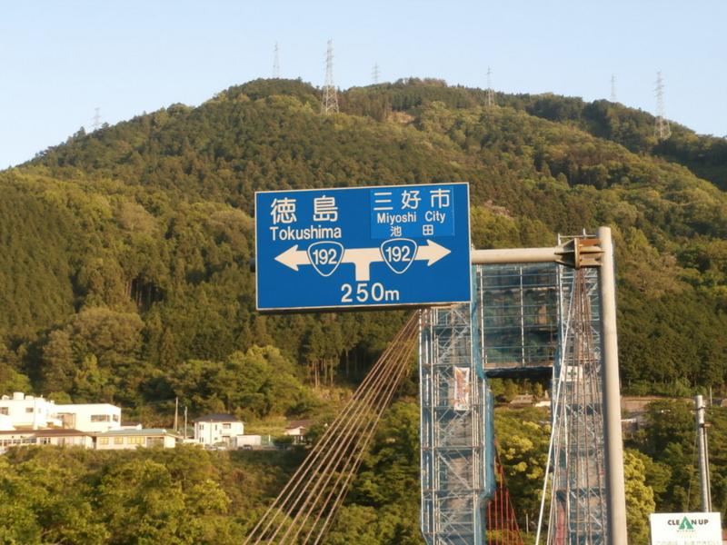 f:id:tsunezawashi:20161220014039j:plain