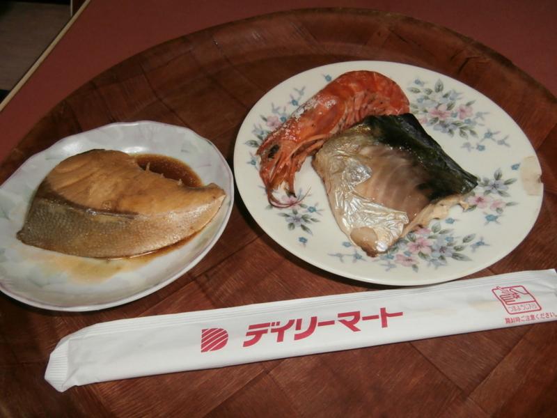 f:id:tsunezawashi:20161220020259j:plain