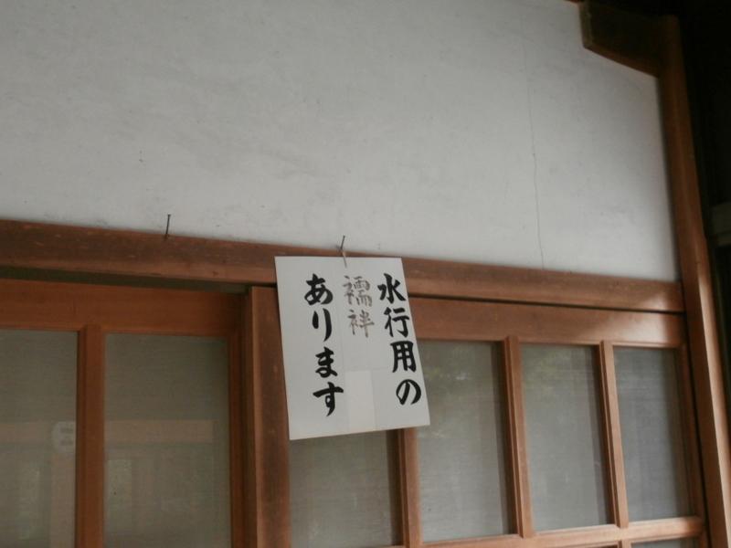 f:id:tsunezawashi:20161220022023j:plain
