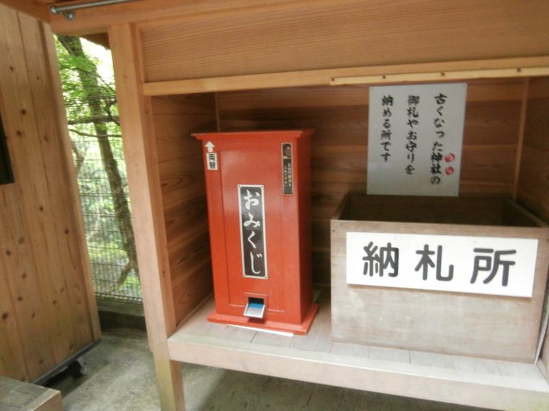 f:id:tsunezawashi:20161220022024j:plain