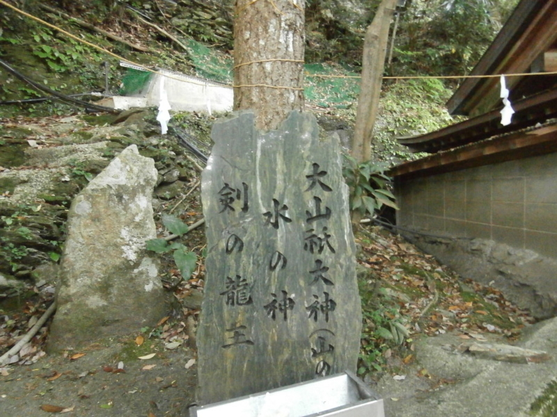 f:id:tsunezawashi:20161220022025j:plain