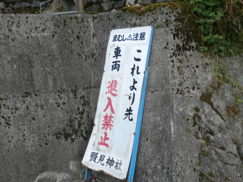 f:id:tsunezawashi:20161220023436j:plain