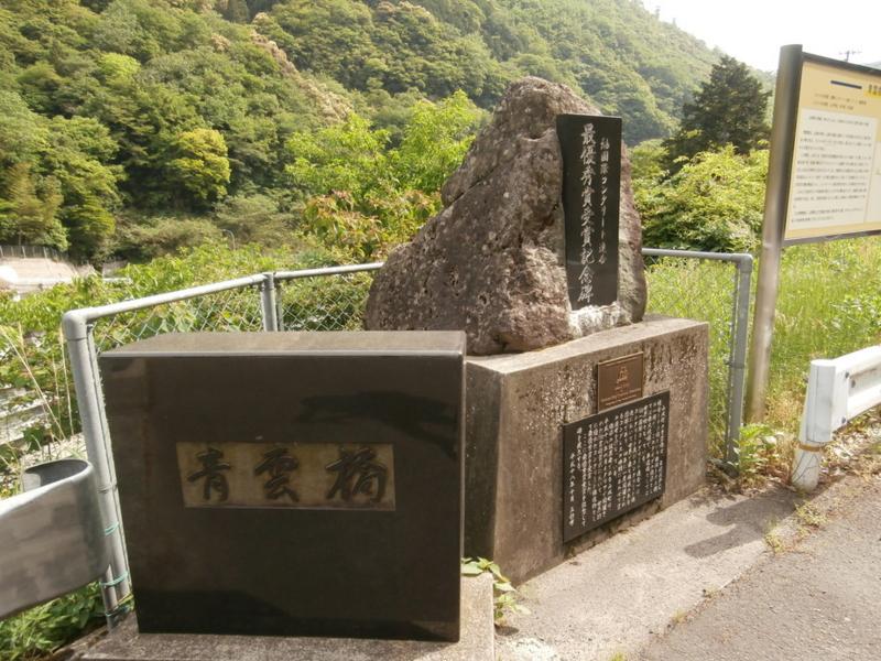 f:id:tsunezawashi:20161220023444j:plain