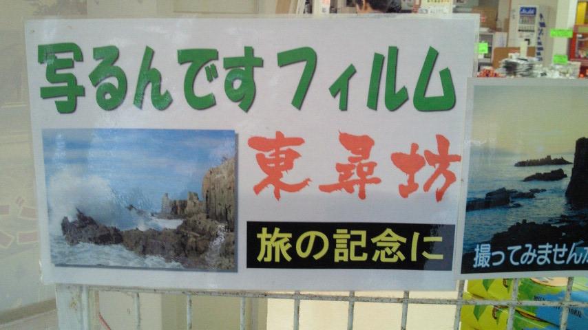 f:id:tsunezawashi:20170224013249j:plain