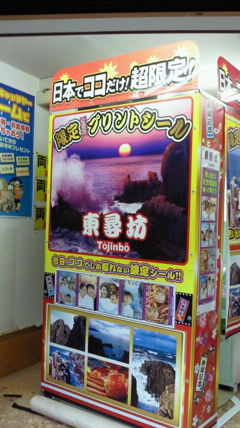 f:id:tsunezawashi:20170224013435j:plain