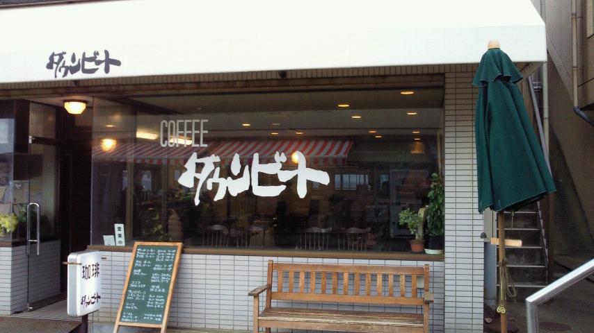 f:id:tsunezawashi:20170224013515j:plain