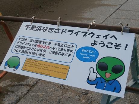 f:id:tsunezawashi:20170224015851j:plain