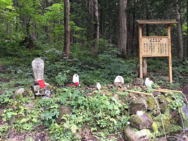 f:id:tsunezawashi:20170919225631j:plain