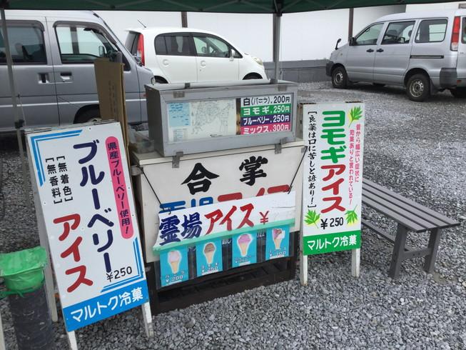 f:id:tsunezawashi:20170919225634j:plain