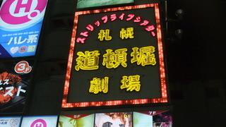 f:id:tsunoda:20090906192815j:image